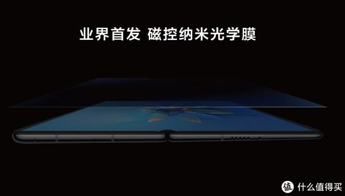 17999元起,内折的华为Mate X2为什么能定义折叠屏手机行业标准