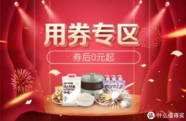工商银行 平安银行 中国银行热门优惠活动推荐 20210223