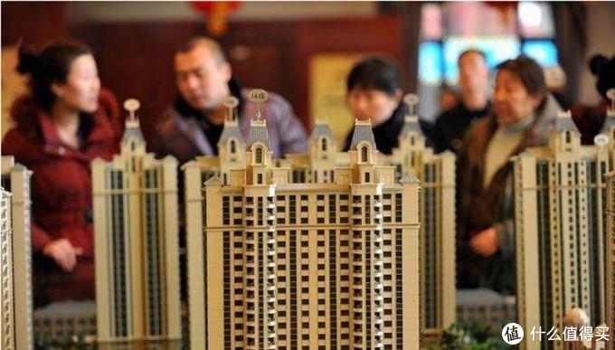 2021能买房尽早买,毕竟社科院预测今年房价将持续上涨5%