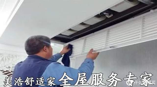 换季了,中央空调怎么清洗和保养?