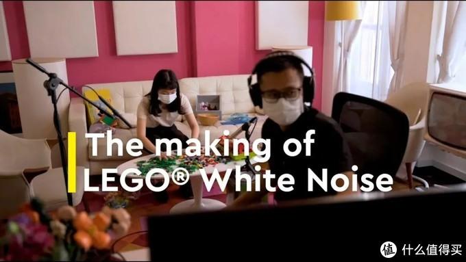 乐高白噪声(LEGO White Noise)专辑幕后制作故事