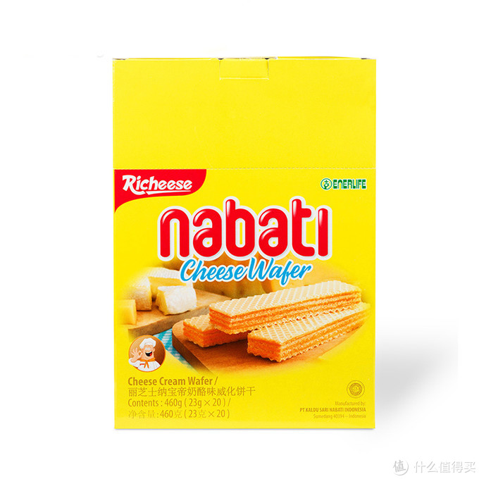 印尼进口丽芝士纳宝帝威化饼