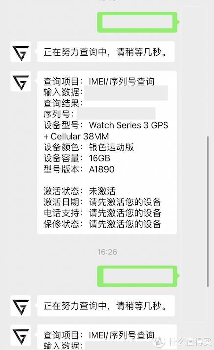 果粉的自我修养~ 闲鱼捡漏的Apple Watch Series 3 GPS+蜂窝到底如何