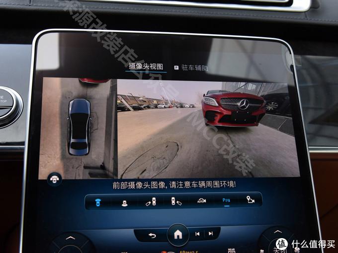 21款奔驰S400 L商务型改装360全景影像