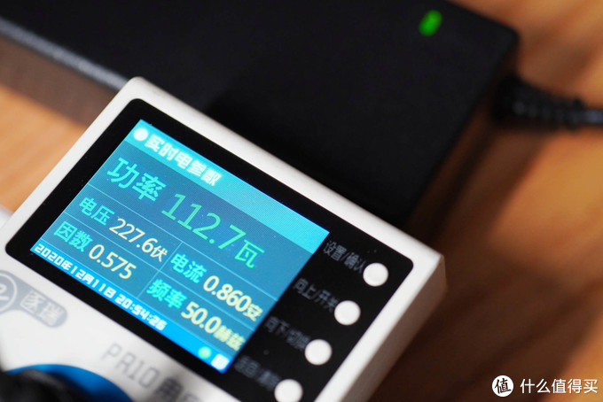 轻量级应用的供电搭档,征拓小电站500评测