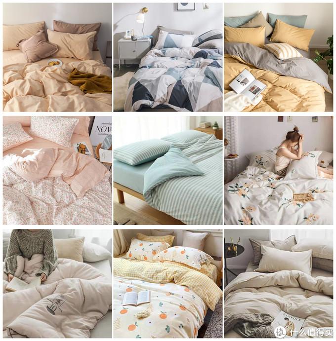 床品应该怎么选?10家好而不贵床品店铺推荐,从此恋上你的床