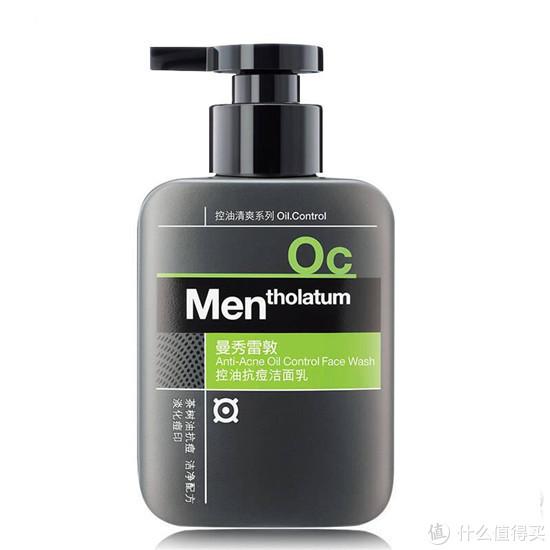 男士洗面奶十大排行榜 真心好用的男士洗面奶推荐
