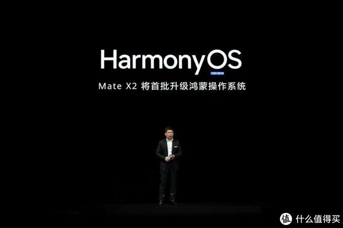 告别安卓,华为鸿蒙OS确定了!华为Mate X2率先升级
