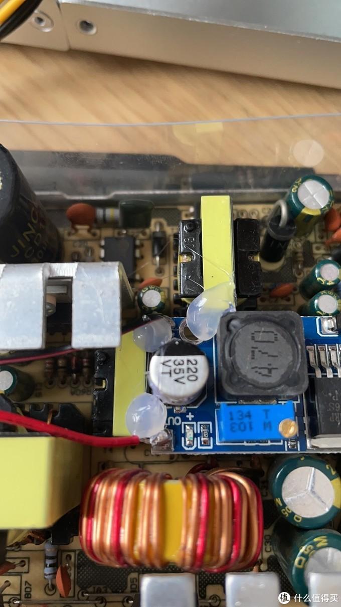 2块钱彻底解决NAS矿渣的电源风扇噪音,变为可调转速