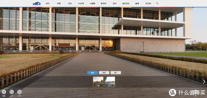 30家科技馆免费线上VR展览,足不出户探索科技奥秘(附直达链接)