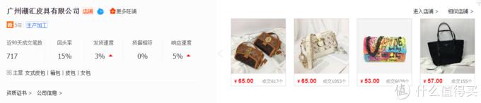 1688靠谱包包店铺分享,淘宝大店同源只要3折,颜值超高白菜价
