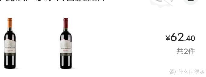 低端葡萄酒入坑随笔(50以下)