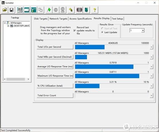 铠侠(原东芝存储器)RD20 SSD评测:颗粒制胜,性能突出