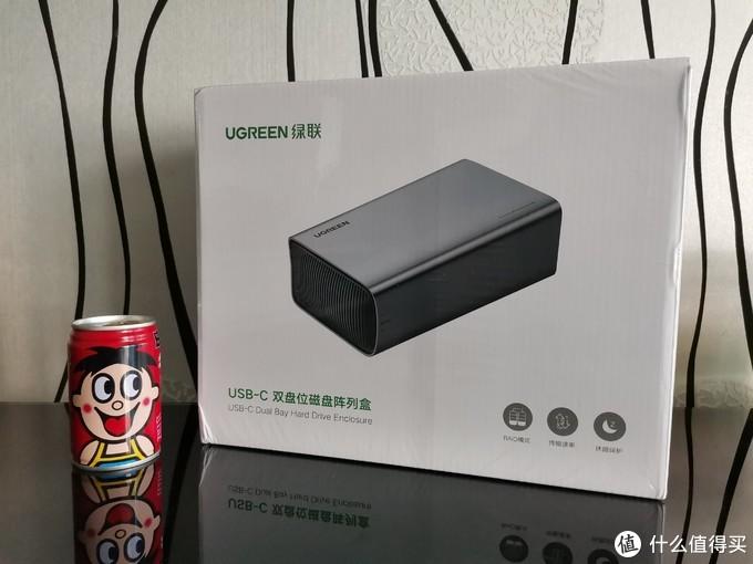 家用数据存储的新选择,绿联双盘位硬盘柜使用浅谈