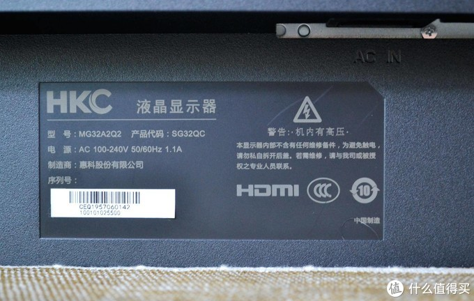 游戏终结者带路,测评HKC SG32QC显示器,尽享性价比高的电竞配置