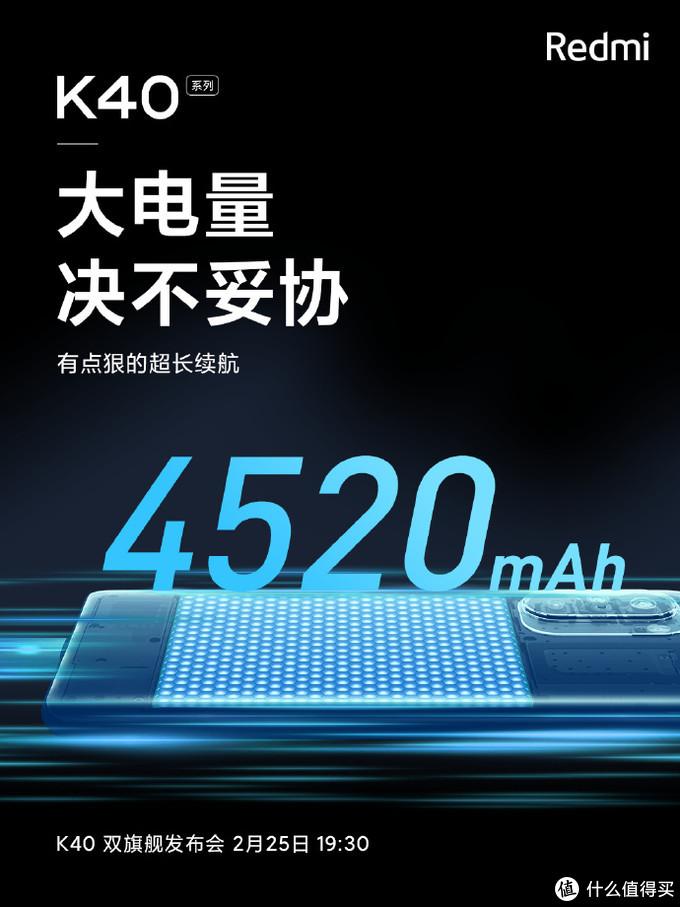 Redmi K40手机价格惹争议,2599元起成最具说服力预测!