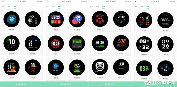 没Switch也能玩有氧拳击 咕咚智能运动手表F4全面评测