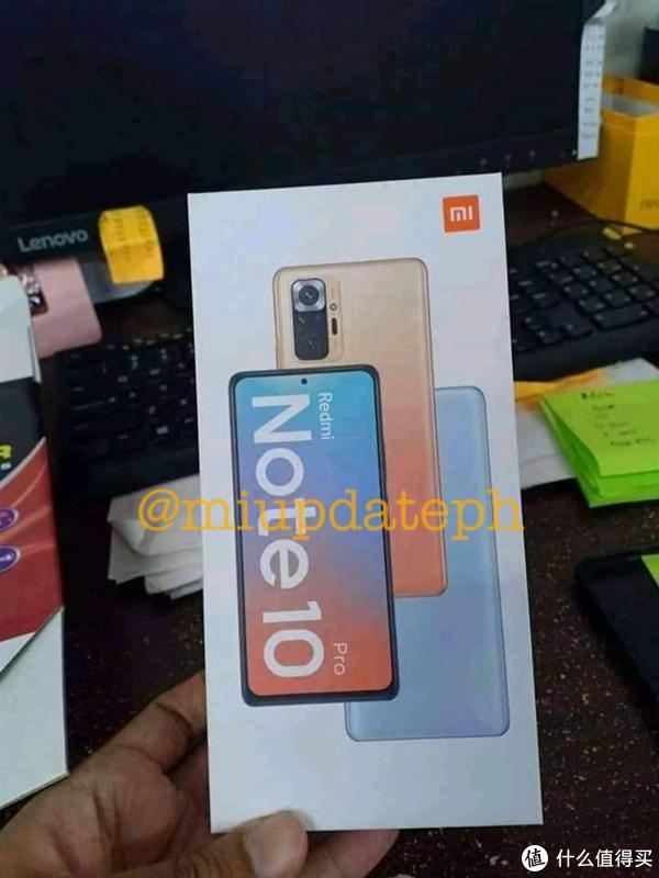 昨天曝光的Redmi Note 10 Pro包装盒