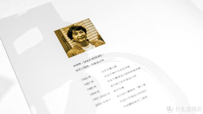 纸魂与式神:这套阴阳师折纸能做出手办级的纸模型!