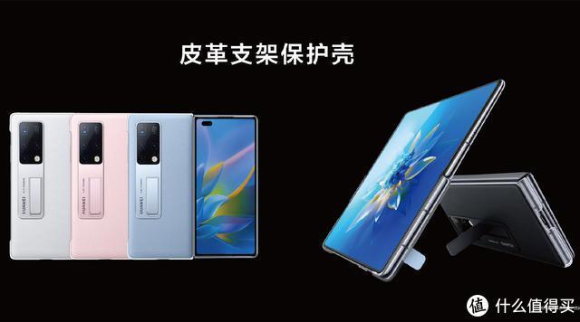 折叠屏大战:三星Galaxy Z Fold2向左,华为Mate X2向右