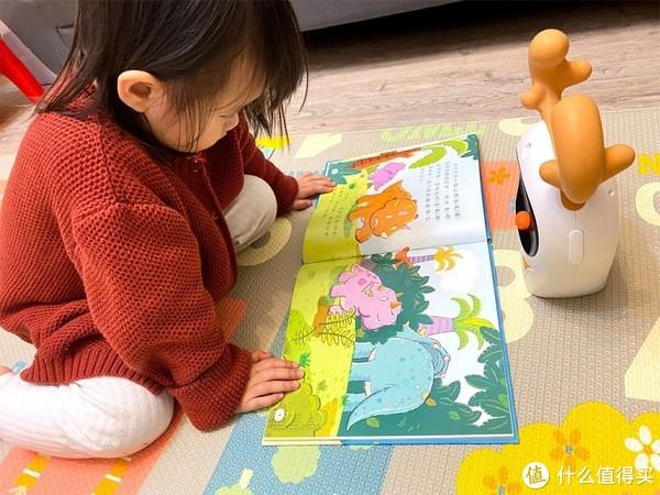 美研究:亲子共读越早.频率越高 家庭管教越易.孩子启发越快