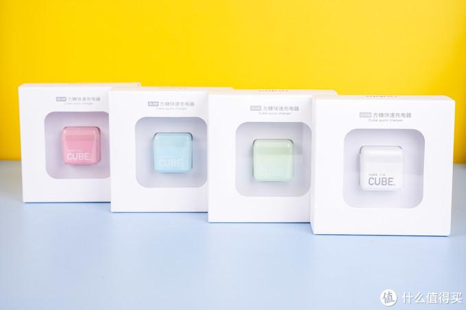 掌心大小,多色潮流—努比亚方糖快充充电器使用体验!