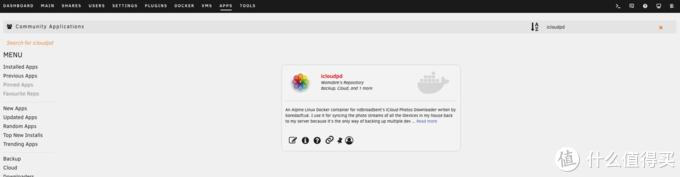 unRAID下使用Docker部署iCloud直连相片备份服务