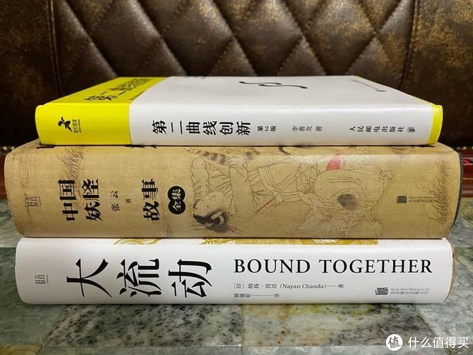 《中国妖怪故事(全集)》:有人的地方才有妖,若论可怕,人还会输给妖吗?