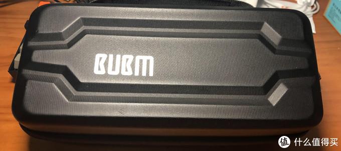 BUBM 任天堂switch主机底座收纳包,到底体验如何?