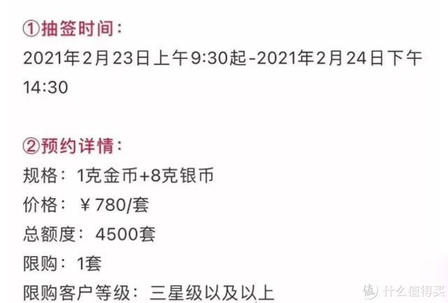 建设银行 邮储银行 浦发银行 热门优惠活动推荐 20210224