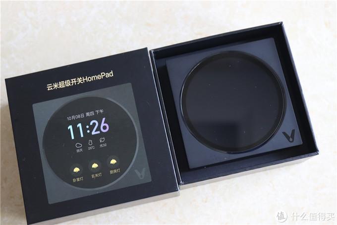 无处不在的未来·家  云米智能开关HomePad评测