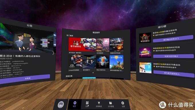 畅游虚拟世界!三款热门4K VR一体机横评