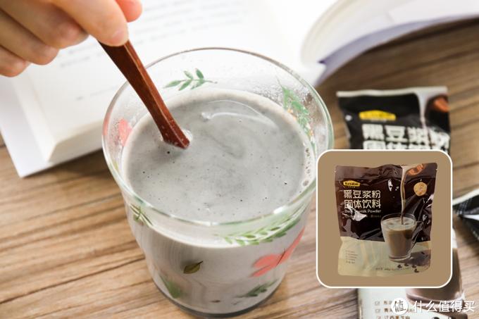 """试了淘宝上的38款豆奶,这篇全是""""好好喝呀"""""""