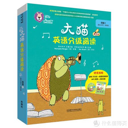 强烈推荐:19套适合小学生阅读的英语课外读物,收藏备用!