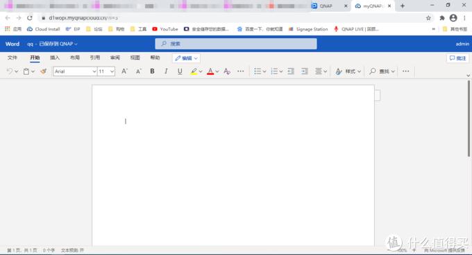 初次建立文档页面