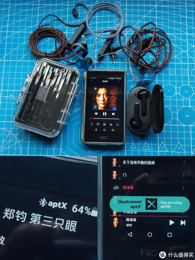 这是现在最常用的组合。 Qcy的耳机平时连手机听音乐,hifi耳机平时连播放器听无损
