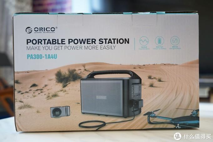 你家里备了超大号移动电源了吗?ORICO 300W户外电源能解决不少问题