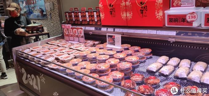 春年居然放假?哎,随我来逛逛胖东来(DL)超市