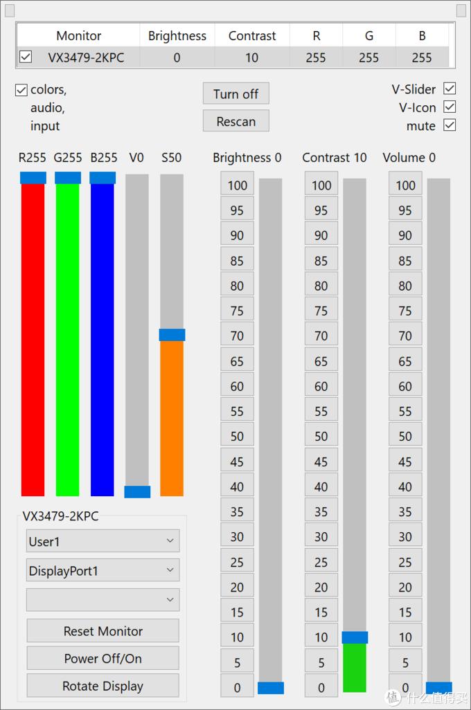 使用ClickMonitorDDC来快速调节显示器的亮度