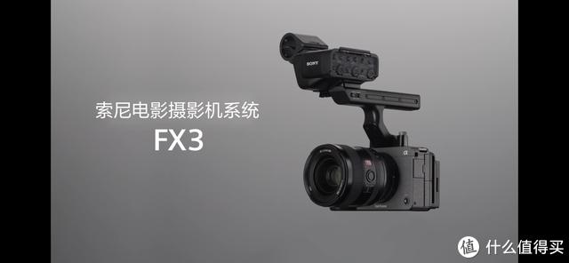 SONY FX3电影机,相机和摄影机界限愈发模糊