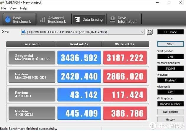 游戏好伴侣——铠侠(原东芝存储器)RD20固态硬盘测评