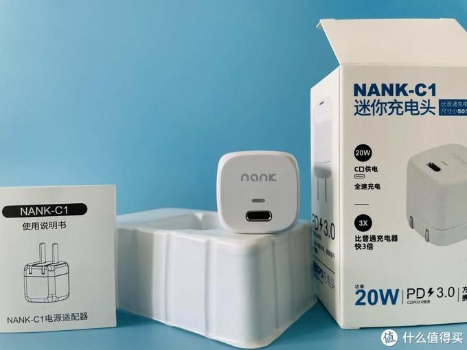 NANK-C1迷你充电头,20W比肩苹果官方速度