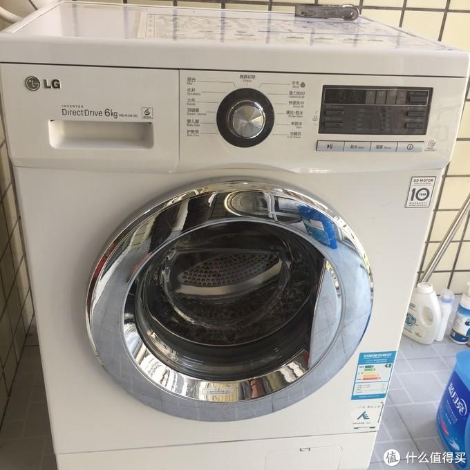 LG滚筒洗衣机拆洗