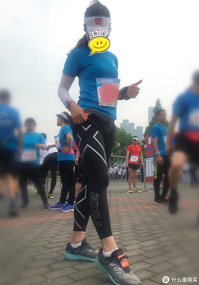 跑步轻松减脂,2XU梯度压缩裤体验