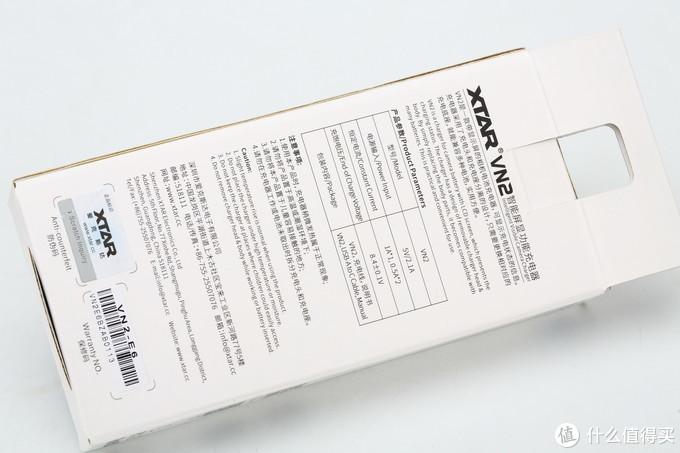 单反续命盒充电不用愁 XTAR VN2移动充电器评测