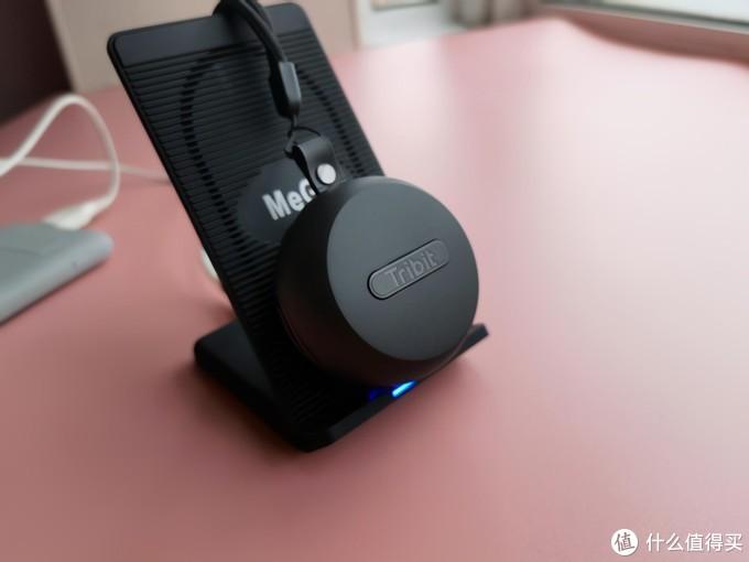 不足二百元还支持无线充电——趣倍Tribit这款无线蓝牙耳机物超所值