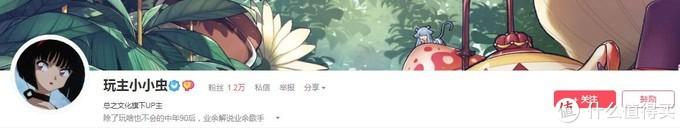 Acfun游戏区up主推荐
