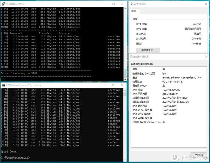 iPerf3 test LAN to OpenWRT