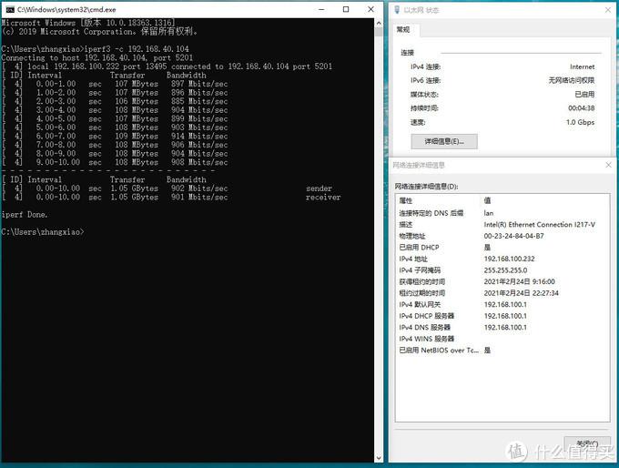 iPerf3 test LAN to WAN