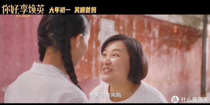 看完《你好,李焕英》孩子哭得不行,为啥回家后还是不干活还顶嘴